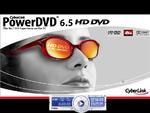 HD-DVD-Logo für PowerDVD