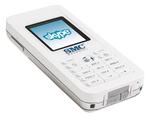 Test: IP-Telefon mit WLAN von SMC