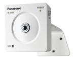 Externe Sensoren steuern Panasonics IP-Kameras