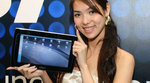MSI stellt iPad-Rivalen vor
