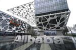 Alibaba setzt auf die Cloud