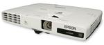 Epson erweitert Projektoren-Portfolio
