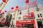Metro zieht sich aus China-Geschäft zurück