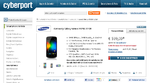 Mehr Speicher für das Galaxy Nexus
