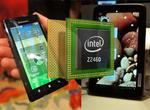Intel kündigt Atom-CPUs mit WiFi-Modul an