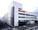 Finanznot zwingt Sharp zum Fabrikverkauf