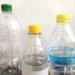 Konica Minolta macht Fortschritte beim Umweltschutz