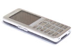 2005: Der Anfang vom Ende für Siemens-Handys