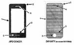 Apple-Patent auf »runde Ecken« aberkannt