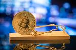 Bitcoin-Betrug mit gefälschten Twitter-Accounts