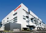 Ungewisse Zukunft für Toshibas Storage-Geschäft