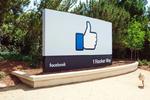 Facebook kooperiert mit Netzbetreibern bei TK-Infrastruktur