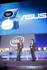 Computex 2016 zeigt IT-Neuheiten