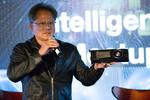 Nvidia Grafik-Titan für über 1.000 Euro