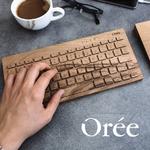 »Orée«-Tastatur und Touchpad aus Holz