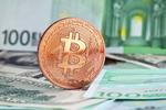 »Bitcoin ist kein Geld«