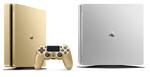 PS4-Sondermodelle in Gold und Silber