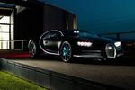 Bugatti druckt ersten Bremssattel