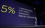 Xiaomi plant Mega-Börsengang
