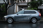 Uber und Lyft: Niederlage vor Gericht: »Könnten ihren Betrieb womöglich einstellen«