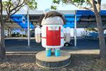 Google reicht Widerspruch gegen Wettbewerbsstrafe ein