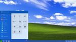 So würden Windows 95 und XP heute aussehen
