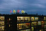 Ebay profitiert massiv von Online-Shopping-Boom