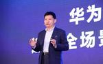 Huawei: US-Kritik hat uns bekannt gemacht