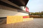 Lenovo stellt sich auf mehr Geschäfte ein