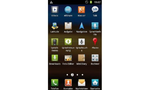 Samsung Galaxy S2 LTE  Gute Bekannte: Das erste LTE-Smartphone von Samsung bietet die typischen zusätzlichen Android-Apps, die man bereits von bisherigen Geräten wie dem Galaxy S2 kennt. © connect
