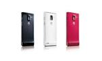 Huawei Ascend P1  Und das ist noch nicht einmal alles. Sogar ein starker Akku mit 1670 mAh hat noch im Gehäuse Platz gefunden und als Betriebssystem ist Android 4.0 installiert. Von den Qualitäten des Rekordhalters kann sich jeder in einigen Wochen