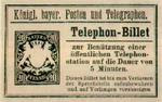 Der Vorläufer der Prepaid-Karte: Die ersten Telefongespräche im Fernsprechkiosk des Postamtes mussten minutenweise per Telephon-Billet bezahlt werden (Foto: Bundesarchiv / Wikimedia Commons)