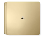 Sony bringt diesen Monat zwei limitierte Sondermodelle der PS4 Slim... (Foto: Sony)