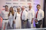 Die Gäste des WEKA-Sommernachtsfests 2019