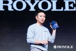 Royole-Gründer und CEO Bill Liu bei der Vorstellung des ersten flexiblen Smartphones (Bild: Royole)