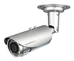 Outdoor-IP-Kameras mit 5-Megapixel-Auflösung