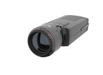 Highend-Netzwerkkamera mit 20-Megapixel-Auflösung