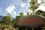 Alibaba Cloud eröffnet Rechenzentrum in Deutschland