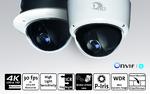 Dallmeier: Kameras der Ultraline-Serie mit schärferen Bildern