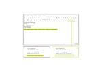 Hornetsecurity: Rechtskonforme E-Mail-Signaturen problemlos erstellen