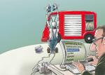 UiPath: Unternehmen wollen RPA-Ausgaben erhöhen