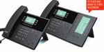 Auerswald: SIP-Telefone für Small-Office-Umgebungen