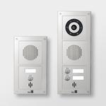 Türsprechstellen mit UC kombinieren